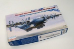Eastern Express 14480 [1:144] Antonov An-22 late version